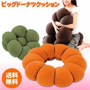 ビッグドーナツクッション オレンジ - 拡大画像