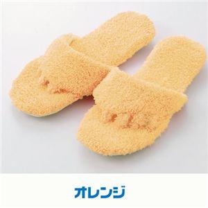 洗える携帯5本指マイスリッパ 【同色2足組みセット】 オレンジ - 拡大画像