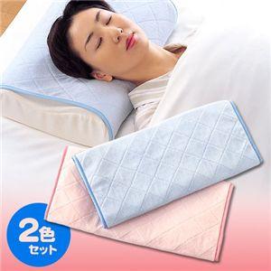 安眠吸湿枕カバー ぐっすりきゅー 【2色組】 - 拡大画像