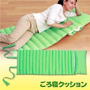 ごろ寝クッション 枕つき - 拡大画像