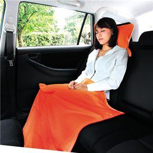 ポータブルおやすみセット(フリースブランケット 枕付き)オレンジ - 拡大画像