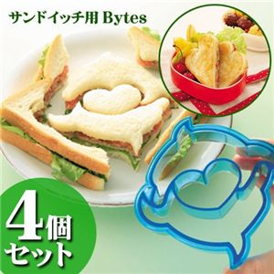 サンドイッチ用 Bytes 2個組み×2セット - 拡大画像