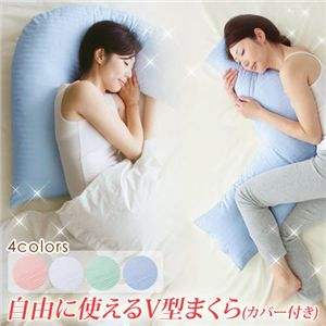 【快眠グッズ】自由に使えるV字型まくら(枕)カバー付き ブルー - 拡大画像