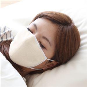 大判潤いシルクのおやすみマスク(ポーチ付き) キナリ【2個セット】 - 拡大画像