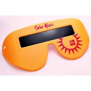 【05月14日まで】太陽観察専用グラス 「Solar Glass」(ソーラーグラス)オレンジ - 拡大画像