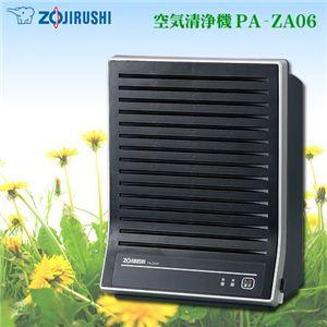 象印 空気清浄機 PA-ZA06 - 拡大画像