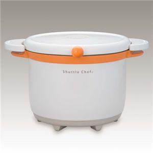 サーモス 真空保温調理器シャトルシェフ KBA-3000 オレンジ - 拡大画像