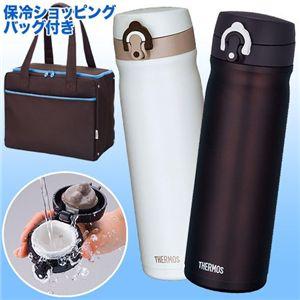 サーモス 真空断熱ケータイマグ(JMY-500)+保冷ショッピングバッグ(RCY-022)セット チョコ - 拡大画像
