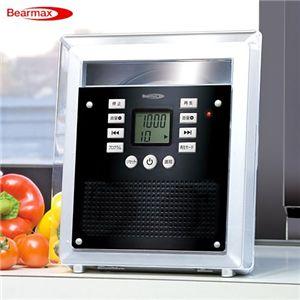 BEARMAX 防滴CDプレーヤー CD600 - 拡大画像