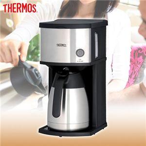 サーモス コーヒーメーカー ECE-1000 - 拡大画像