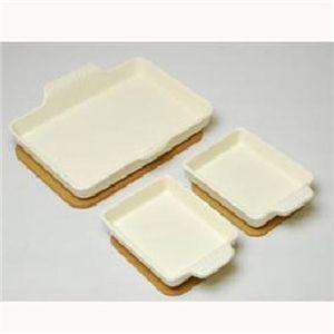 トースタープレートセット クリーム - 拡大画像