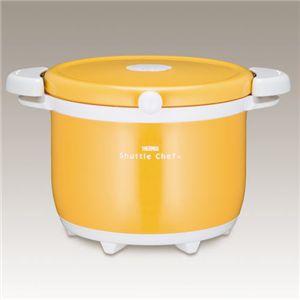 サーモス真空保温調理器シャトルシェフKBA 3001 パンプキン - 拡大画像