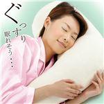 勝野式 横寝枕 アイボリー