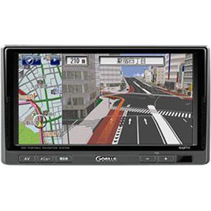 SANYO サンヨー SSDポータブルナビゲーションシステム NV-SD700DT - 拡大画像