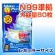 新型インフルエンザ対応不織布マスクモースダブルプロテクションプラス(レギュラーサイズ)80枚お得セット - 縮小画像1