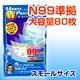 新型インフルエンザ対応不織布マスクモースダブルプロテクションプラス(スモールサイズ)80枚お得セット - 縮小画像1
