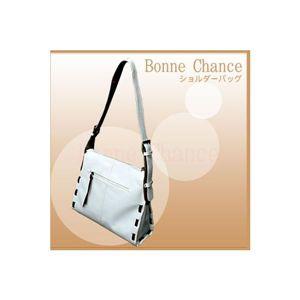 ♪最高級品質BonneChance上品なホワイトショルダーバック - 拡大画像