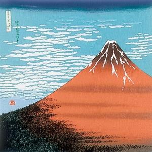 【箱入り】■日本製高級風呂敷■丹後ちりめん浮世絵風呂敷[二巾]■赤富士■ - 拡大画像