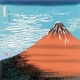 【箱入り】■日本製高級風呂敷■丹後ちりめん浮世絵風呂敷[二巾]■赤富士■ - 縮小画像1