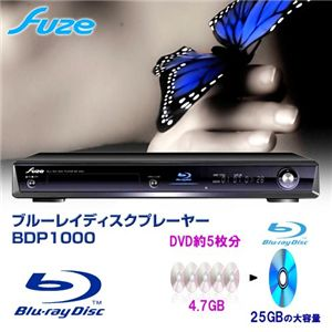 FUZE ブルーレイディスクプレーヤー BDP1000 - 拡大画像