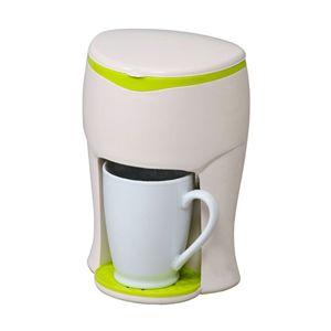 セラヴィ コーヒーメーカー mavie CLV-140 グリーン - 拡大画像