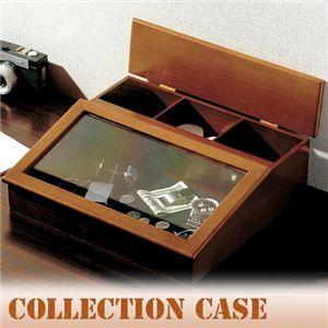 コレクションケース WCB-35 - 拡大画像