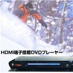 FUZE HDMI端子搭載DVDプレーヤー