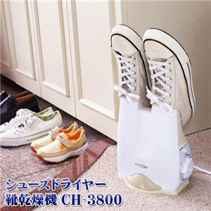 クマザキエイム シューズドライヤー 靴乾燥機 CH-3800 - 拡大画像