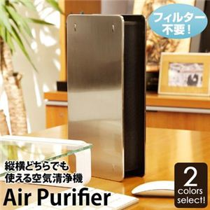 縦横どちらでも使える空気清浄機 Air Purifier CLV-219 ステンレス - 拡大画像