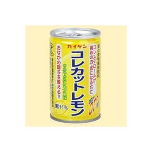 カイゲン コレカットレモン30缶セット 【特定保健用食品(トクホ)】 - 拡大画像