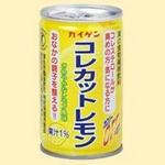 カイゲン コレカットレモン30缶セット 【特定保健用食品(トクホ)】