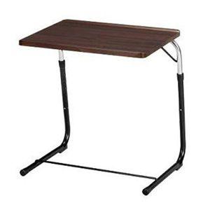 折畳サイドテーブル 木目調ダーク - 拡大画像