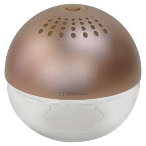 COCORO@mode 空気清浄機(球体)アロマオイル3種付属 コンパクトサイズ Metal S ゴールド【USBケーブル対応】 - 拡大画像