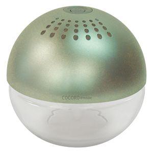 COCORO@mode 空気清浄機(球体)アロマオイル3種付属 コンパクトサイズ Metal S グリーン【USBケーブル対応】 - 拡大画像