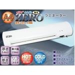 HOT&COLD兼用!A4サイズまで対応!ZERO ラミネーター ホワイト