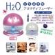 水で空気を洗う☆H2O 空気清浄機アロマディフューザー DR-500M - 縮小画像1
