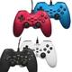 PS3用 コントローラ ターボマックス ブラック - 縮小画像1