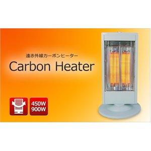 速暖!カーボンヒーター EJ-CA005 - 拡大画像