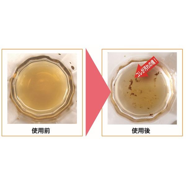 プロポリンスリピート用セット(口内洗浄液)