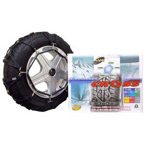 JASAA認定 乗用車用 高性能タイヤチェーン タフネスクロス TX-27 - 拡大画像