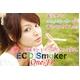 【電子タバコ】エコスモーカー ECO Smoker ONE-JP - 縮小画像1