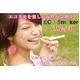 【電子タバコ】エコスモーカー ECO Smoker ONE-JP - 縮小画像3