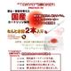 【電子たばこ】トウキョウスモーカープレミアムLS-5730 本体 - 縮小画像1