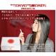 【電子たばこ】トウキョウスモーカープレミアムLS-5730 本体 - 縮小画像5