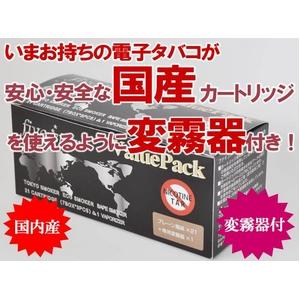 【電子タバコ】FIVE STARカートリッジ プレーン(ライト) バリューパック - 拡大画像