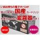 【電子タバコ】FIVE STARカートリッジ プレーン(ライト) バリューパック - 縮小画像1