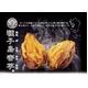 種子島産 蜜芋5kgセット  - 縮小画像1