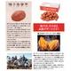 種子島産 蜜芋5kgセット  - 縮小画像2