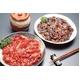 焼肉名店「ぱんが」特製 赤と黒の炭火焼肉壷漬カルビ5kgセット - 縮小画像1