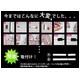電子タバコ「ライズスモーカー」本体セット|日本製カートリッジ仕様 - 縮小画像4